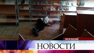Студент, устроивший стрельбу в колледже в Керчи, покончил с собой.