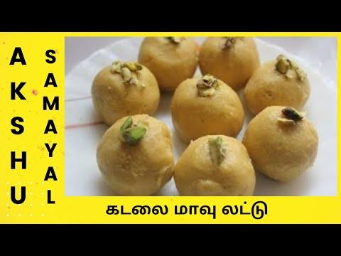 கடலை மாவு லட்டு - தமிழ் / Besan Laddu - Tamil