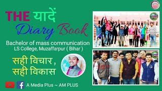 Download The यादें, Diary Book #College Life #LS College #पुलिस मित्र #BRA Bihar University #AM PLUS Video