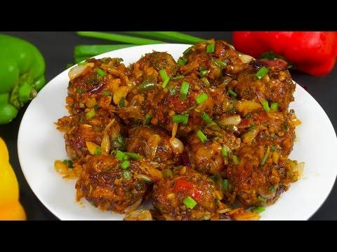 Vegetable Manchurian Dry | Vegetable Manchurian Balls