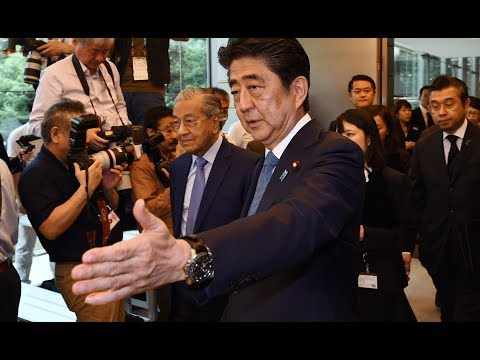 PM invites Japan to set up university in Malaysia