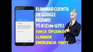 Huawei Cun-u29 Hard Reset done  - The Most Popular High Quality