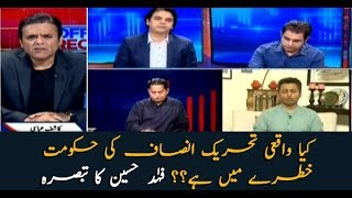 Is the PTI government in serious trouble? Fahad Hussain