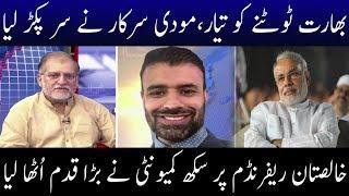 Harf E Raaz With Orya Maqbol Jan | 13 August 2018 | Neo News