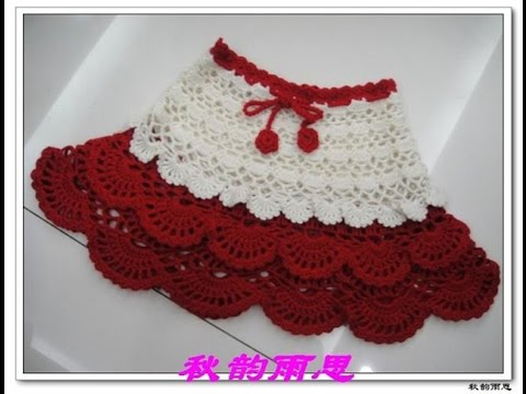 Crochet Patterns| for free |crochet skirts for babies| 1189