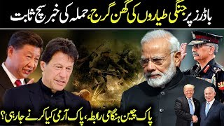Pakistan Army Takes Position For Retaliation As Pak China At His Best