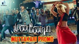 Munnodi - Muttakari Song Promo | New Tamil Movie | Harish, Yamini Bhaskar | Trend Music