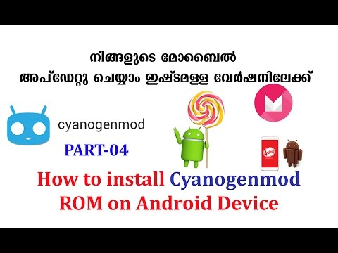 [Malayalam] How To Flash A Custom ROM (for Android) kitkat,lolipopp,marshmallow