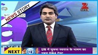 DNA: Analysis of Indus water treaty between India and Pakistan