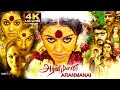 Aranmanai Tamil Full Movie  4k  New Exclusive Release  அரண்மனை  4k