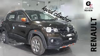 Renault Kwid Climber In Bronze Colour Unblock Youtube Grants You