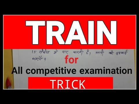 all railway competitive examination|train| Hindi