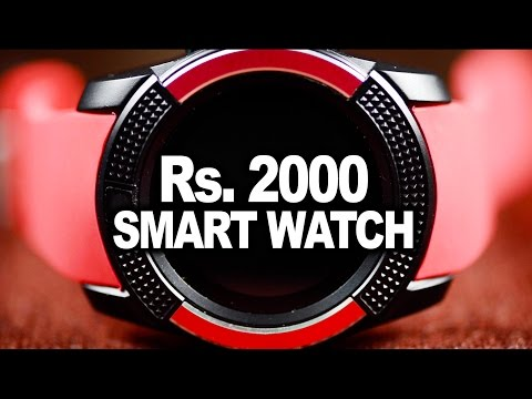 Smart Watch & 3 More Things (Hamee India)