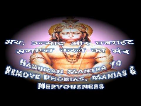Mantra To Remove Phobias, Manias & Nervousness: Hanuman Mantra