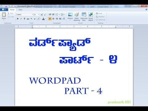 Wordpad Full Tutorial Part 4 kannada computer basics ವರ್ಡ್ಪ್ಯಾಡ್