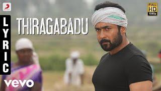NGK Telugu - Thiragabadu Lyric | Suriya | Yuvan Shankar Raja