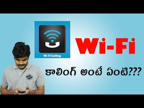 what is wifi calling?explained in telugu