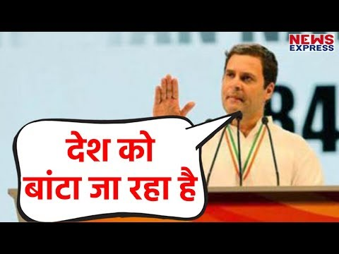 AICC plenary session LIVE: Rahul Gandhi says only Congress can take country forward