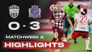 Vissel Kobe 0-3 Sanfrecce Hiroshima | Matchweek 2 | 2020 | J1 League