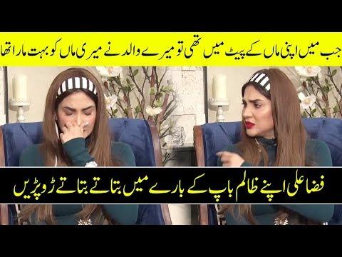 Xxx Mp4 Fiza Ali Cries When She Talk About Her Abusive Father Desi Tv 3gp Sex