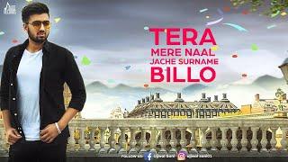 Teri Meri Jodi | ( Full Song) | Ujjwal Soni | New Punjabi Songs 2019 | Latest Punjabi Songs 2019