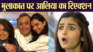 Alia Bhatt reacts Deepika Padukone