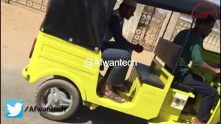 Battery Auto Rickshaw (2017)