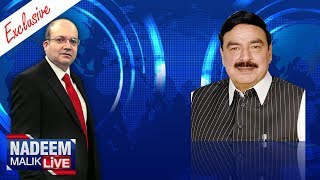 Sheikh Rasheed Exclusive | Nadeem Malik Live | SAMAA TV | 12 Oct 2017