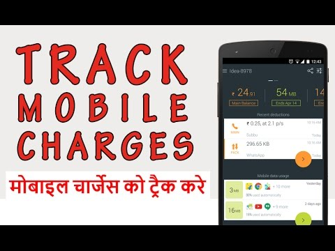 Check Balance Track Mobile Charges & Mobile Data 2G | 3G | 4G | Mubble Android Apps