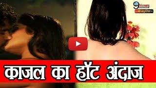 काजल राघवानी का हॉट वीडियो हुआ लीक, ये सच आया सामने | Kajal Raghwani Hot Video