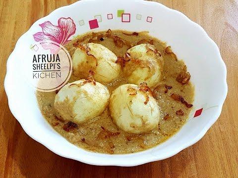 ডিমের শাহী কোরমা রেসিপি || Dimer Shahi Korma Recipe || Bangladeshi Egg Korma Recipe