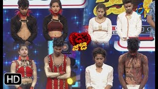 Dhee Jodi | Grand Finale | 4th September 2019 | Power Promo | ETV Telugu