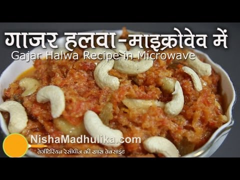 Gajar Ka Halwa Microwave Recipes  - Microwave Carrot Halwa recipe