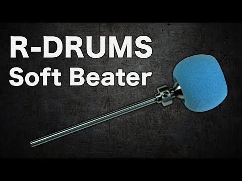 R-Drums Soft Beater Review (E-drums)