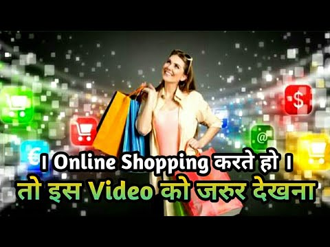 How To Save Money While Shopping Online In India - MySmartPrice | Price Comparision
