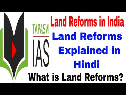 Land Reforms in India | Land Reforms in Hindi Explanation