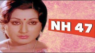 NH 47 Malayalam Movie   Jagathy Sreekumar, Shubha   Latest Upload 2016   Malayalam Movie 2016