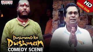 Brahmanandam Entry Comedy With Jayapraksha Reddy - Dushmano Ka Dushman Hindi Movie