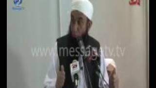 Islamic Business By Maulana Tariq Jameel new bayan August 2014 Pukhto Islam 4U