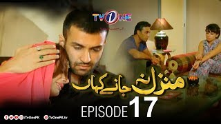 Manzil Na Janay Kahan | Episode 17 | TV One Drama
