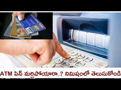 What do I do if I forgot my ATM Debit Card PIN?