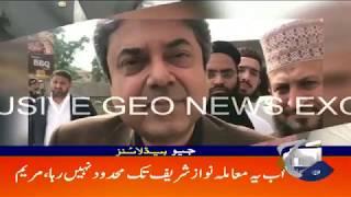 Geo Headlines - 02 PM - 12 July 2019