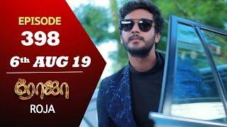 ROJA Serial   Episode 398   6th Aug 2019   Priyanka   SibbuSuryan   SunTV Serial  Saregama TVShows