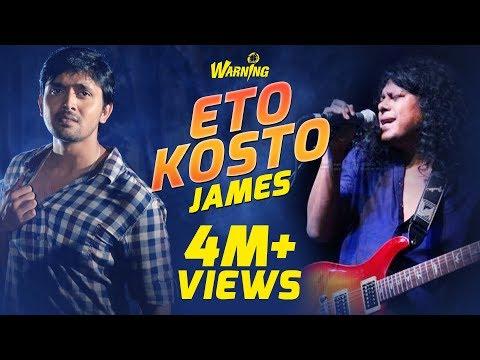 Eto Kosto - James | Audio Track | Warning (2015) | Bengali Movie | Arifin Shuvoo | Mahiya Mahi