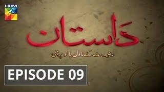 Dastaan Episode #09 Hum Tv Drama
