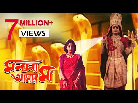 Xxx Mp4 Monosa Amar Ma Full Movie বাংলা সাপের ছবি Bengali Film 3gp Sex