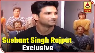 We look At Education From Many Perspectives, Says Sushant Singh Rajput | ABP News