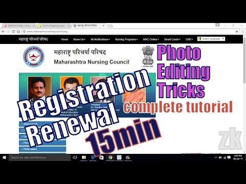 Maharashtra Nursing Council, Mumbai (How to Renew registration online)  Complete tutorial | HINDI |