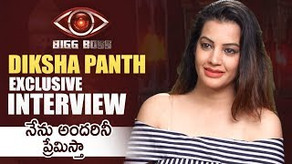 Bigg Boss Contestant Diksha Panth Exclusive Interview | Shares Bigg Boss Experience | TFPC