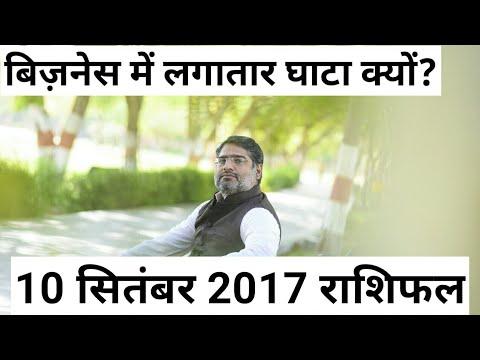Dhan Yog In Kundli In Hindi | how to get success in bussiness | bussiness yog in kundli